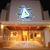 Best Western Hotel Velamar , Albufeira, Algarve, Portugal - Image 16